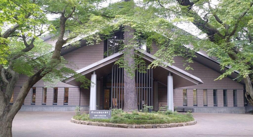 Memorial-Center